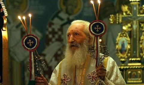 Сербский патриарх Павел 2