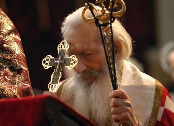 Сербский патриарх Павел 6