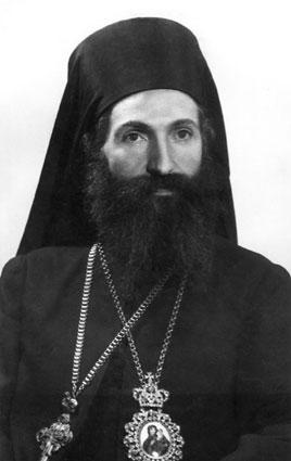 Сербский патриарх Павел 9