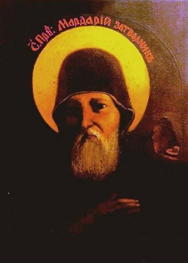 Преподобный Мардарий Печерский