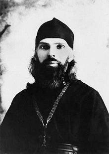 Священномученик Владимир Лозина-Лозинский, пресвитер