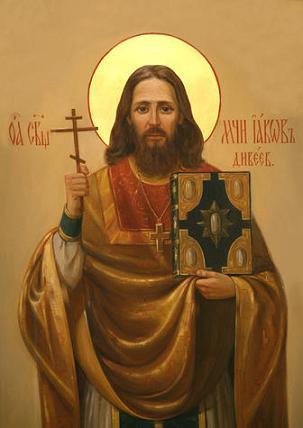 Священномученик Иаков Дивеевский (Гусев), пресвитер 1