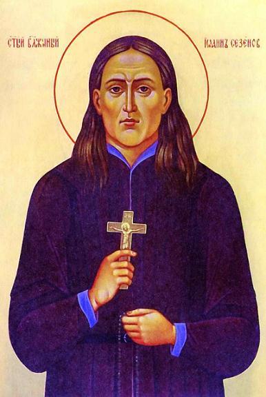 Блаженный Иоанн Сезеновский (Быков Иван Лукич), Христа ради юродивый