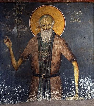 Преподобный Павел Латрийский