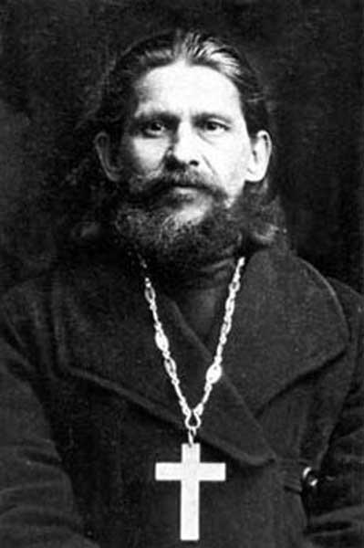 Священномученик Петр Зиновьев, пресвитер