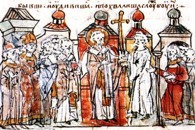 Патриарх Николай II в присутствии императора Василия II и русских послов служит в храме Св. Софии в Константинополе. Из Радзивилловской летописи