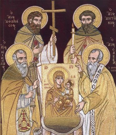 икона Богородицы Ватопедская Ктиторская