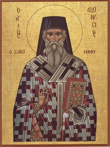 Святитель Дионисий Закинфский,  архиепископ Эгинский