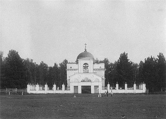 Тобольский Преображенский храм в Архиерейской роще. Фотография 1891 г.