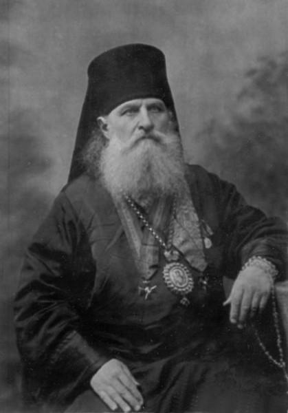 Священномученик Николай (Клементьев), архиепископ