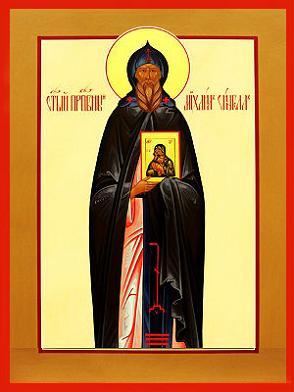Преподобный Михаил Сингел