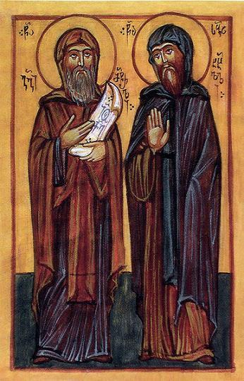 Преподобные Георгий и брат его Савва Хахульские