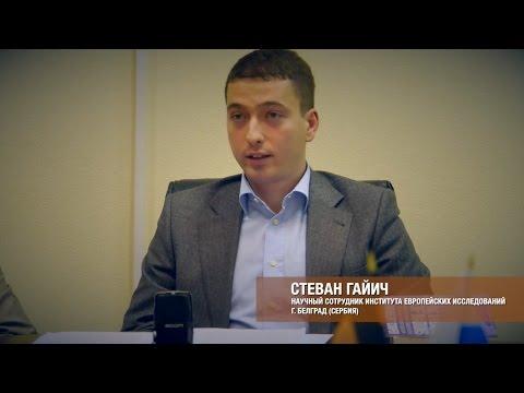 научный сотрудник Института европейских исследований (Белград) Стеван Гайич