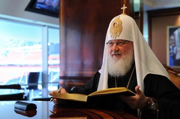 Патриарх Кирилл 1