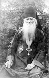 Священномученик Никита (Прибытков), епископ