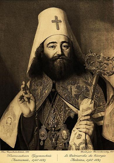 св. Антоний II Багратиони (Теймураз) — царевич Картли-Кахети, католикос-патриарх Восточной Грузии