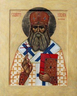 Священномученик Никита (Прибытков), епископ 1