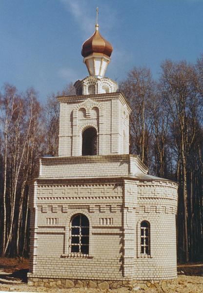 Часовня Новомучеников и исповедников Церкви Русской - Тесницкий Лес - г. Тула - Тульская область