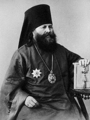 Еп. Владимир (Шимкович). Фото. кон. XIX - нач. XX в. (РГИА)