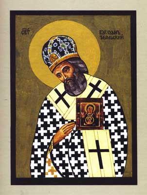 Святитель Варлаам (Петров-Лавровский), архиепископ Тобольский и Сибирский