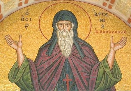 прп. Арсений Каппадокийский