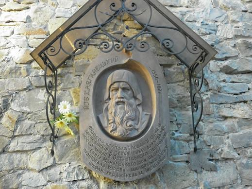 Преподобный Иов (Княгиницкий), Манявский, схимонах
