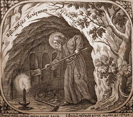 Гравюра из Киево-Печерского Патерика с изображением преподобного Марка Печерского, Гробокопателя