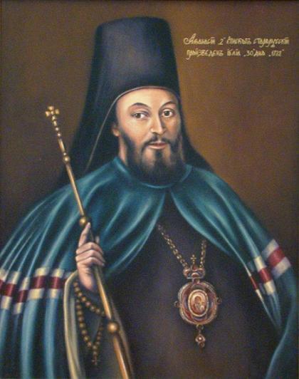 Святитель Афанасий (Волховский), Полтавский чудотворец. Прижизненный портрет