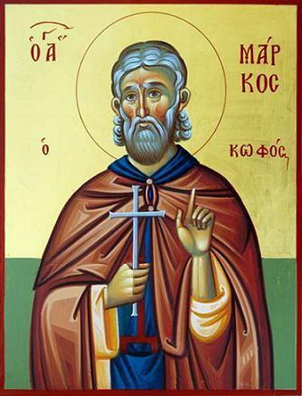 Преподобный Марк Глухой (греч. Μᾶρκος ὁ Κωφὸς), отшельник, юродивый