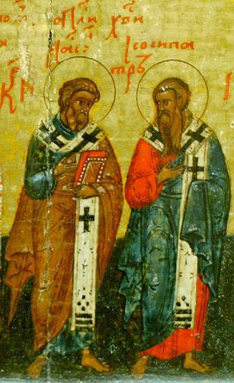 апостолы Иасон и Сосипатр