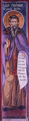 прмч. Евфимий Ватопедский