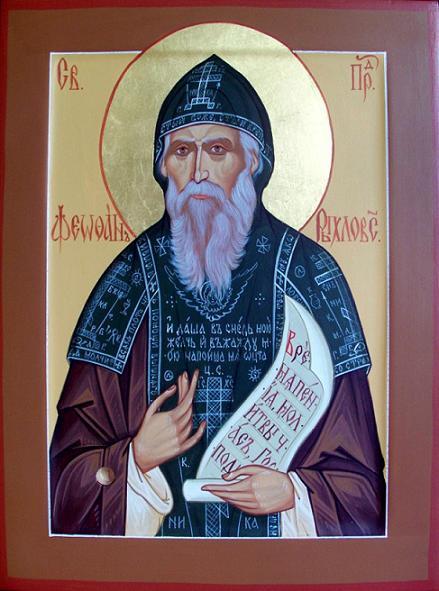 Преподобный Феофан (Медведев), Рыхловский), схиархимандрит 1