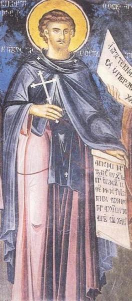 Преподобномученик Роман Карпенисийский, Константинопольский