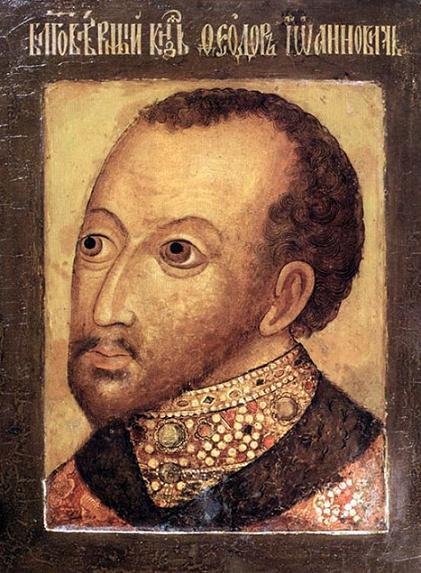 Царь Феодор Иоаннович. Парсуна, 1630-е гг. Государственный Исторический Музей