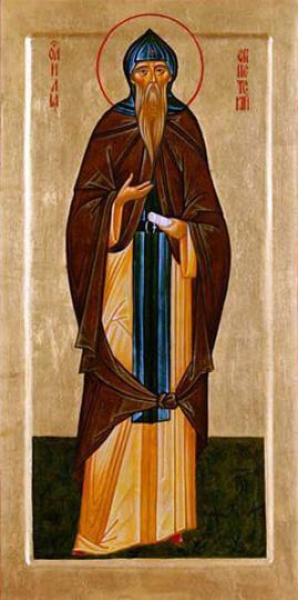 Преподобный Илия Чудотворец Египетский , пустынник