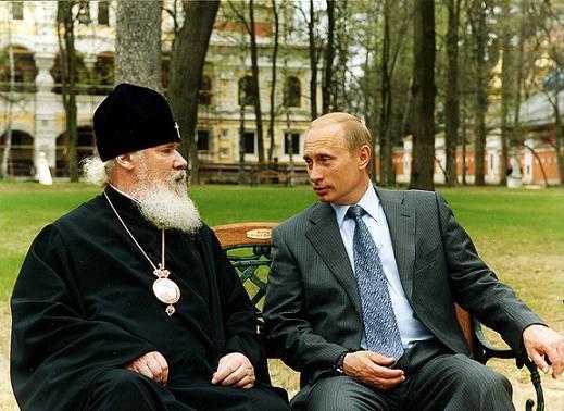 Патриарх Алексий 2  с Путиным