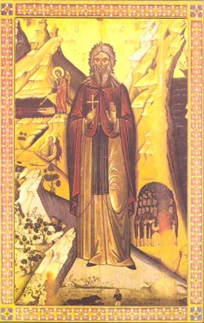 Преподобный Илия Чудотворец, из Рая, пустынник