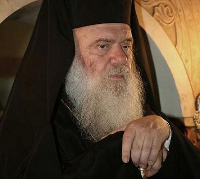Архиепископ Афинский и всея Греции Иероним