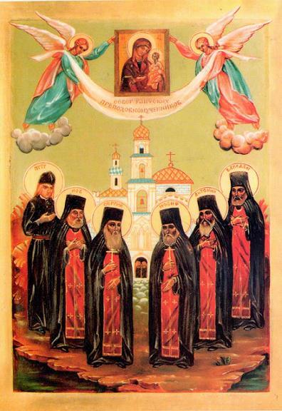 Преподобномученики Раифские и Казанские