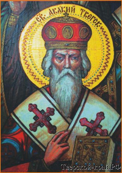 Святитель Акакий, епископ Тверской