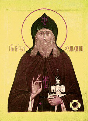 Преподобный Герман (Гомзин) схиигумен, Зосимовский 1