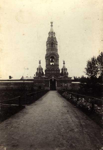 Монастырская колокольня.Дореволюционное фото