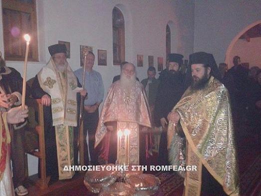 в монастыре Файа Петры совершил митрополит Сидирокастрский Макарий