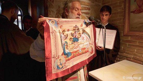 Митрополит Сироса Дорофей освятил придел святого Порфирия Кавсокаливита в центральном районе Афин Плака
