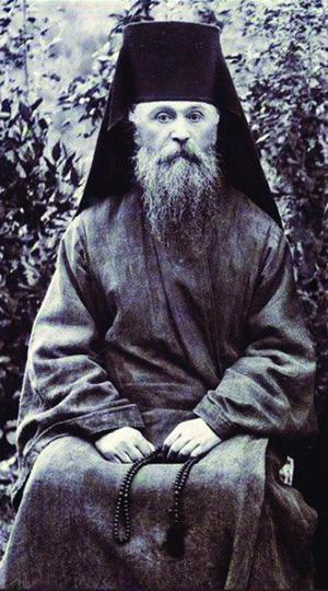 Преподобный Алексий (Шушания) 1