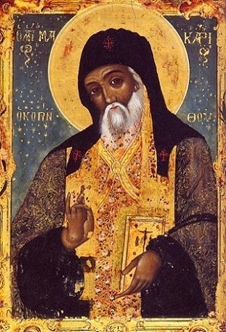 Преподобный Макарий (Нотара), митрополит Коринфский