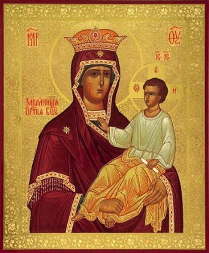 Икона Богородицы «Закланная»