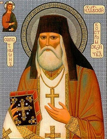 Преподобный Тимон (Федоров), Надеевский, иеромонах