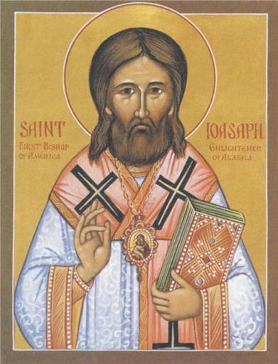 Святитель Иоасаф (Болотов), епископ Кадьякский, викарий Иркутской епархии, просветитель алеутов