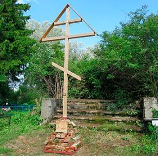 Памятный крест в память  Иоасафа Кадьякского – 1-ого православного епископа Америки